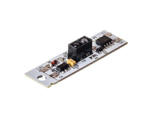 Led диммер ИК сенсорный 2А/24Вт 12V