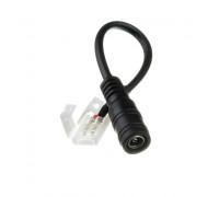 Коннектор для лед лент 12V 8mm мама провод/зажим