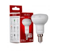 Лампа светодиодная R50 нейтральная белая 7W E14 4100K