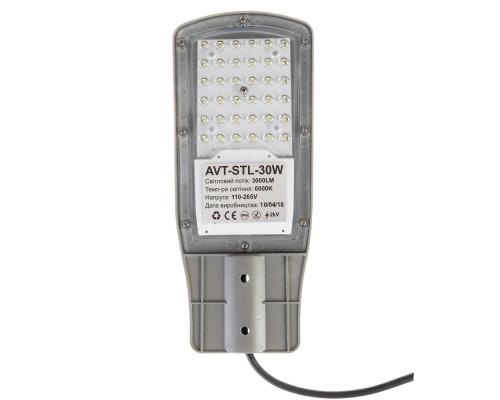 Лед прожектор консольный AVT-STL 30Вт 6000К IP65