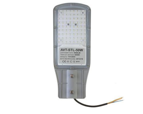 Лед прожектор консольный AVT-STL 50Вт 6000К IP65