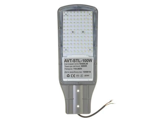 Лед прожектор консольный AVT-STL 100Вт 6000К IP65
