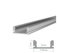 Профиль светодиодный накладной (комплект) ПФ-15 полуматовый рассеиватель (комплект) 1m