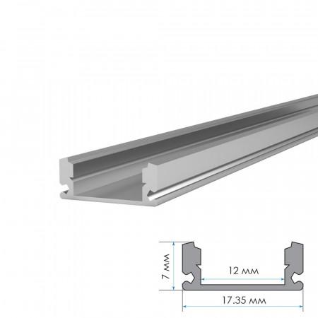 Купить Профиль светодиодный накладной (комплект) ПФ-15 полуматовый рассеиватель (комплект) 1m