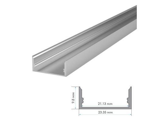 Профиль светодиодный накладной ПФ-25 полуматовый рассеиватель (комплект) 2м
