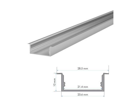Профиль светодиодный накладной ПФ-26 полуматовый рассеиватель (комплект) 2м