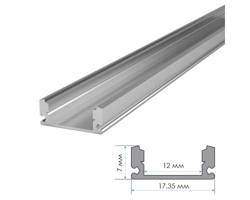 Профиль светодиодный накладной ПФ-15 полуматовый рассеиватель (комплект) 1м