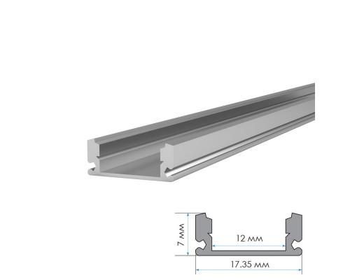Профиль светодиодный накладной ПФ-15 полуматовый рассеиватель (комплект) 2м