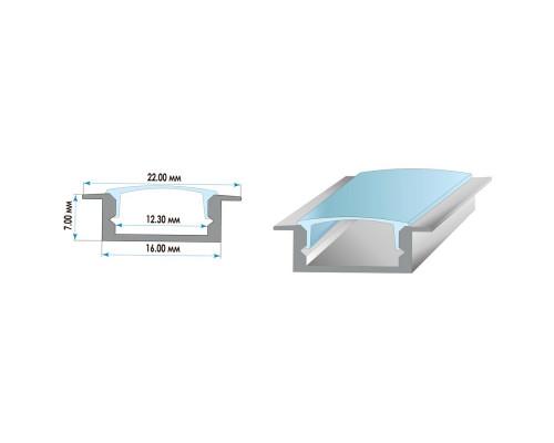 Профиль алюминиевый врезной ПФ-19 рассеиватель (комплект) 2м