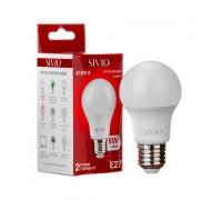 Лампа светодиодная G45 нейтральная белая 4100K 8W E27