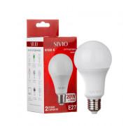Лампа светодиодная нейтральная белая 20W E27 4100K