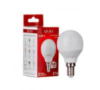 Лампа светодиодная G45 нейтральная белая 8W E14 4100K