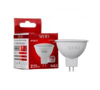 Лампа светодиодная нейтральная белая 7W GU5.3 4100K