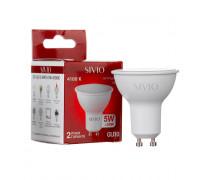 Лампа светодиодная нейтральная белая 5W GU10 4100K