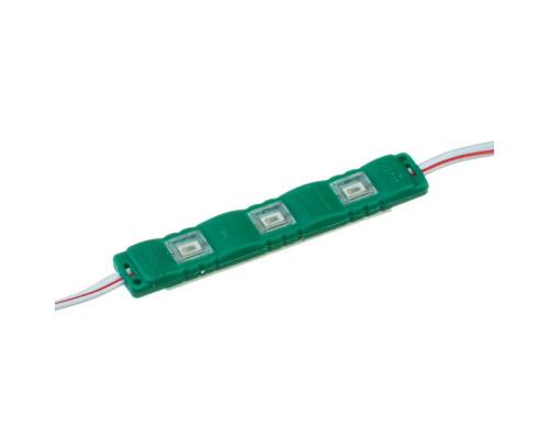 Модуль светодиодный зелёный 12в smd5730 3LED 1.5Вт герметичный