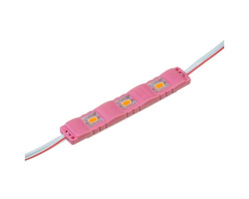 Модуль светодиодный розовый 12в smd5730 3LED 1.5Вт герметичный