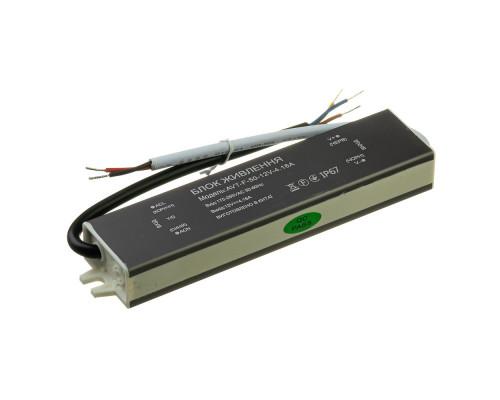 Led блок питания NEW AVT-12V IP 65 4.16А - 50W