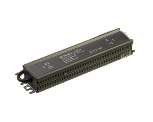 Led блок питания NEW AVT-12V IP 65 8,33А - 100W