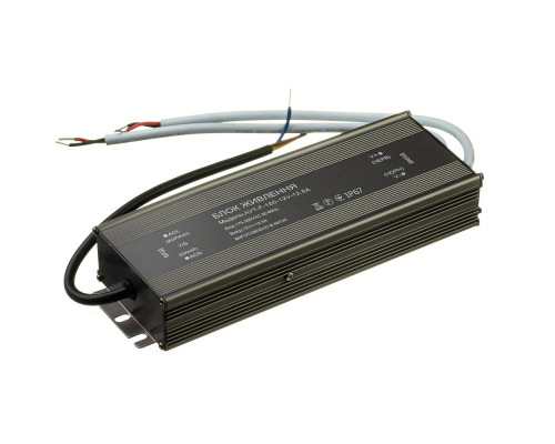Led блок питания NEW AVT-12V IP 65 12,5А - 150W