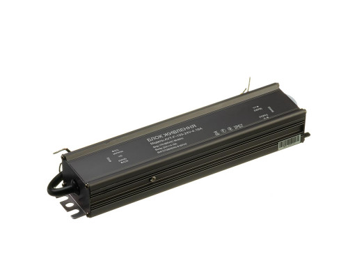 Led блок питания NEW AVT-24V IP 65 4,16А - 100W