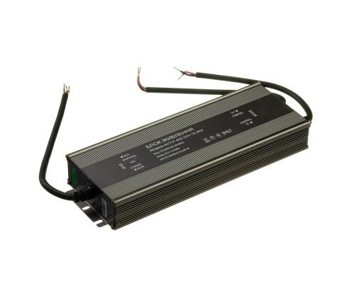 Led блок питания NEW AVT-24V IP 65 16,6А - 400W